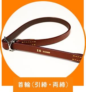 2:hirakubiwa_banner