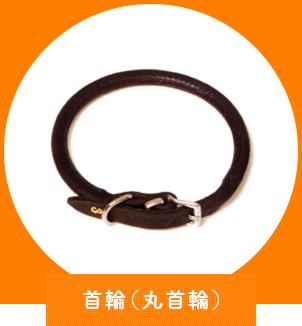 1:hirakubiwa_banner