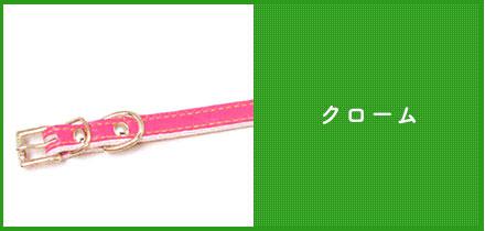 0:kawa_hirakubiwa_banner