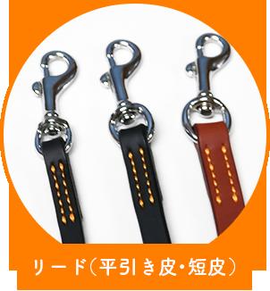 1:douwa_banner